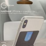 カードホルダーが欲しい!iPhoneXR用にFoldStandを購入 レビュー