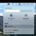 M1 MacBook AirとiPad Pro12.9でSideCarを使ってみた