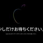 AppleStoreアップデート中!